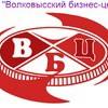 Волковысский Бизнес-центр